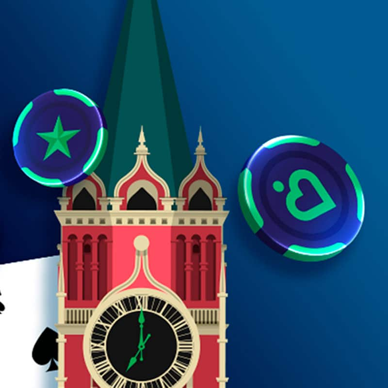 Покерные задания на каждый день – для того, чтобы попасть в Кремль